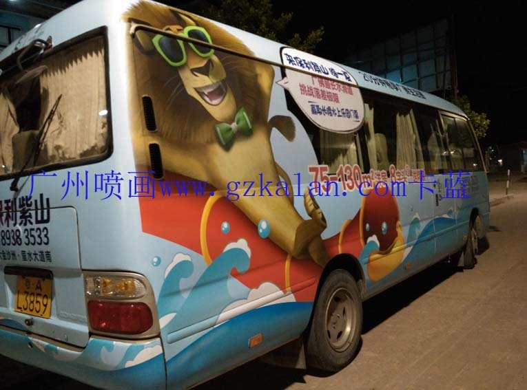 广州哪里有卖得好的户外可移背胶喷绘车贴-广告车身贴