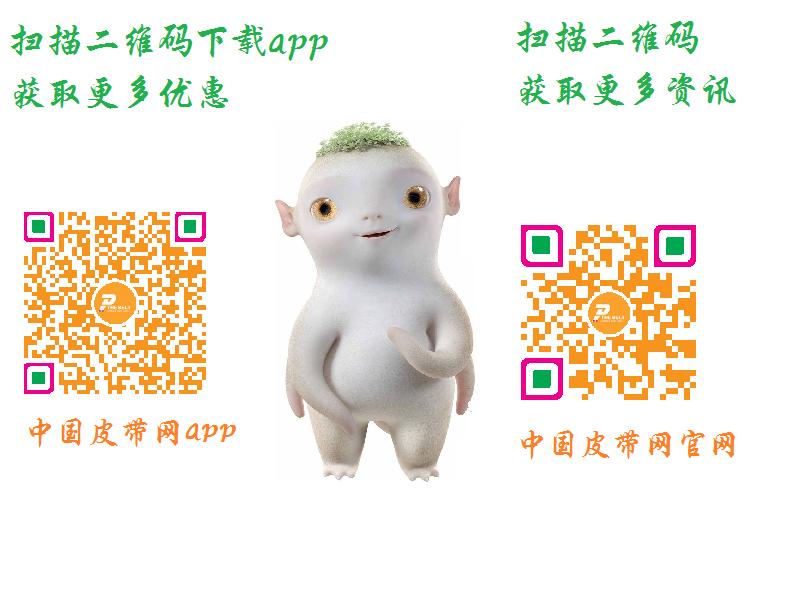 雍泰皮具公司专业供应中国皮带网不锈钢自动扣-皮带十大品牌