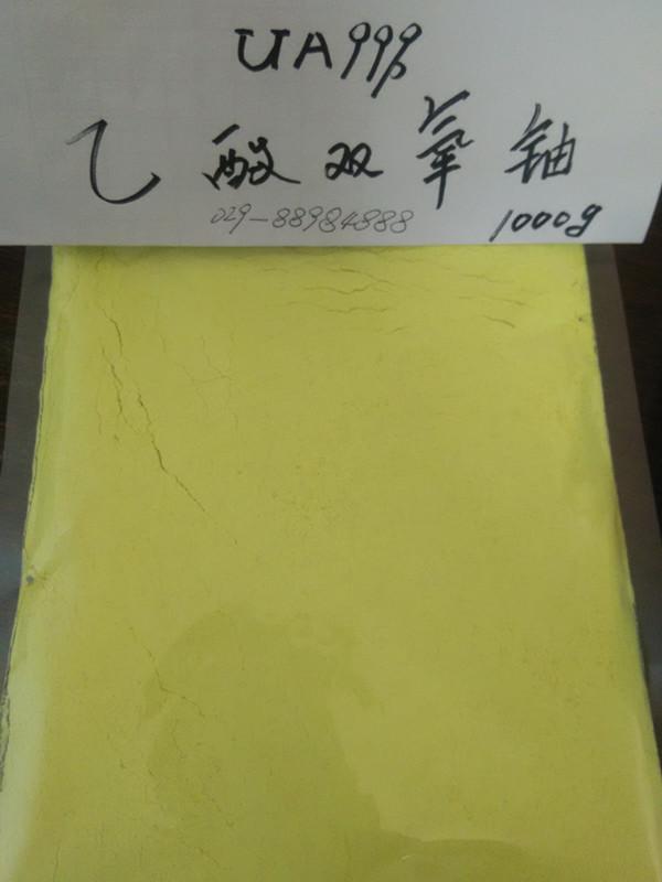 陕西报价合理的乙酸双氧铀 安康乙酸双氧铀厂家