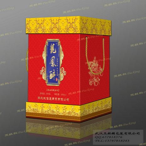 具有口碑的酒盒印刷廠廠傾情推薦_酒盒包裝