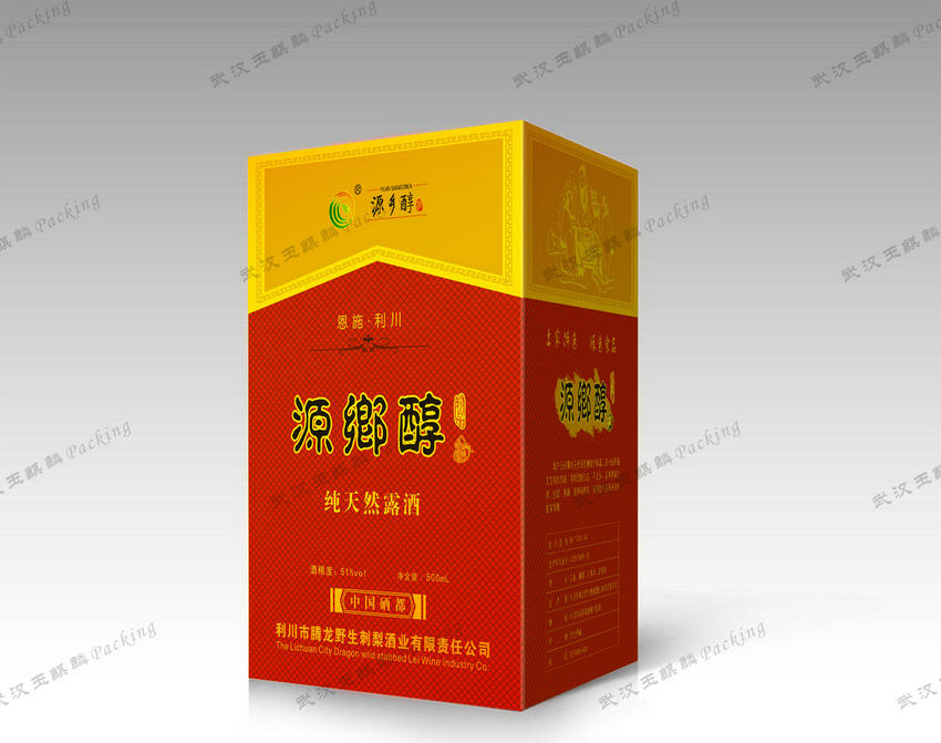 武漢可信賴的酒盒包裝廠推薦,紅酒酒盒