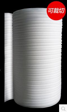 珍珠棉厂家供应商-广州区域可信赖的珍珠棉发泡厂