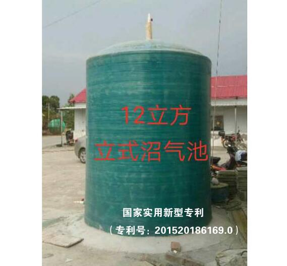 广西节能环保立式沼气池-强度高的玻璃钢沼气池推荐