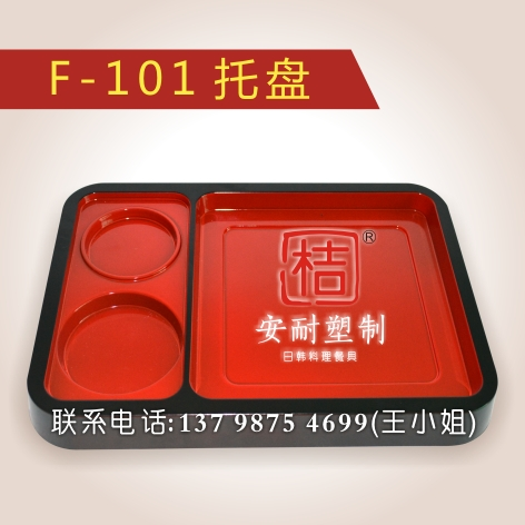 广东地区好的F101托盘 供应托盘