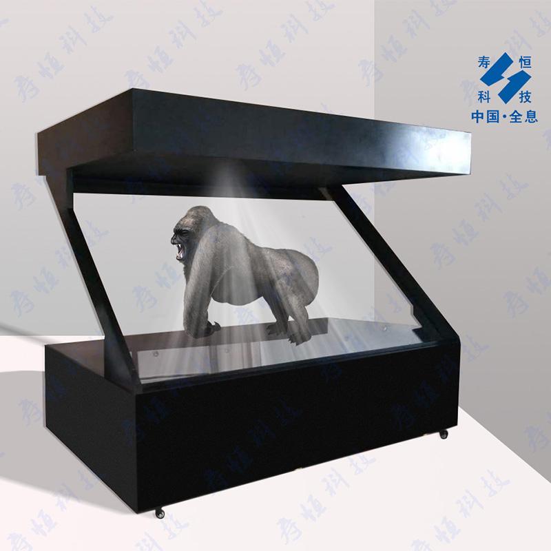 全息展柜180°新科技-恒寿180°全息展示柜出售