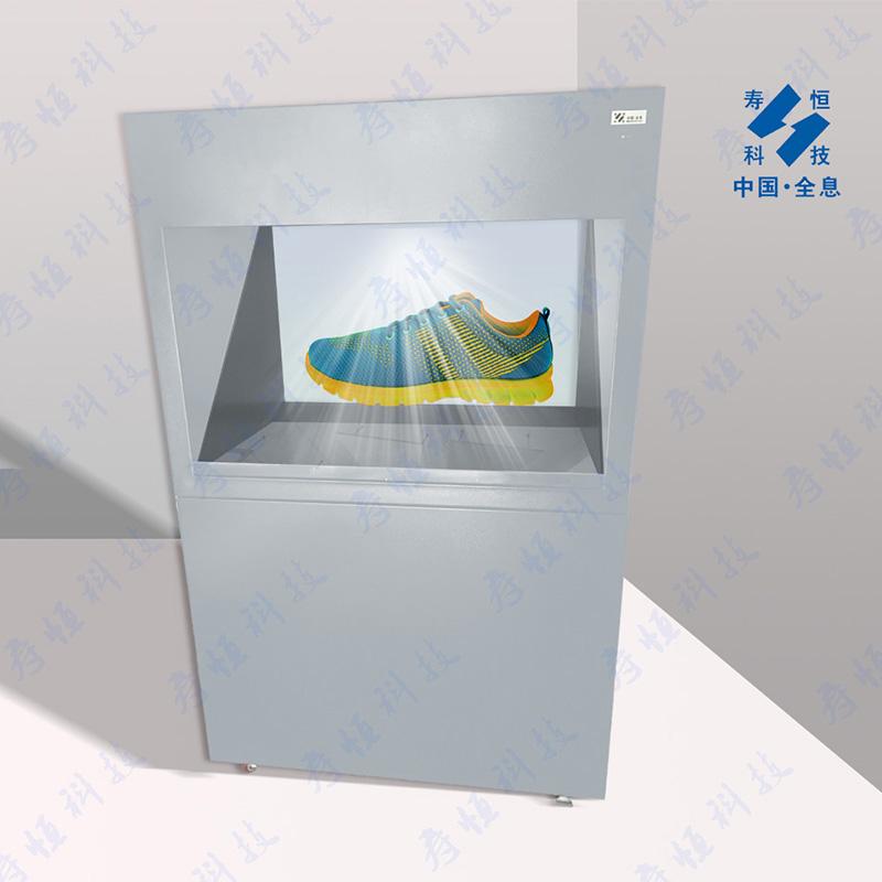 3D全息展示柜厂家|恒寿180°全息展示柜认准苏州恒寿电子
