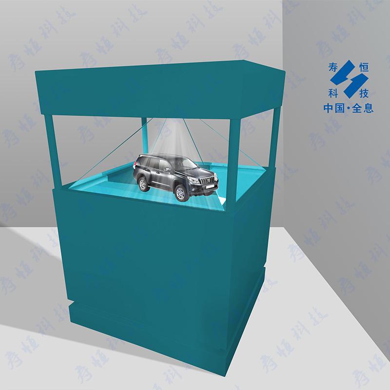 全息柜-高质量的恒寿360°全息展示柜哪里买