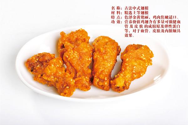 石家庄加盟鸡排店哪家好_可信赖的特色炸鸡加盟项目