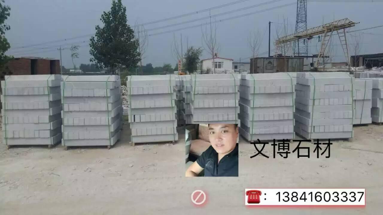 乌兰浩特路边石选择凌海市白台子乡文博石材厂
