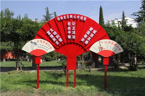 社会主义核心价值观牌制作|社会主义核心价值观牌设计多少钱