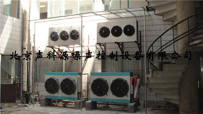 空调降噪隔声罩专卖店 优质空调降噪隔声罩厂家在北京