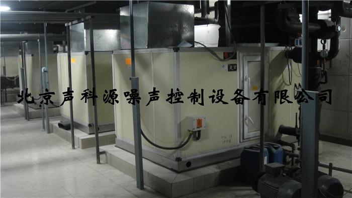 山东空调降噪隔声罩厂家-北京哪里有提供空调降噪隔声罩厂家