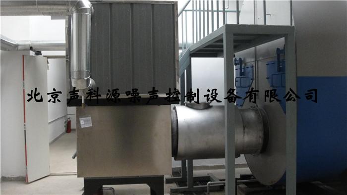 北京哪里有消声器厂家-北京耐用的锅炉消声器批售
