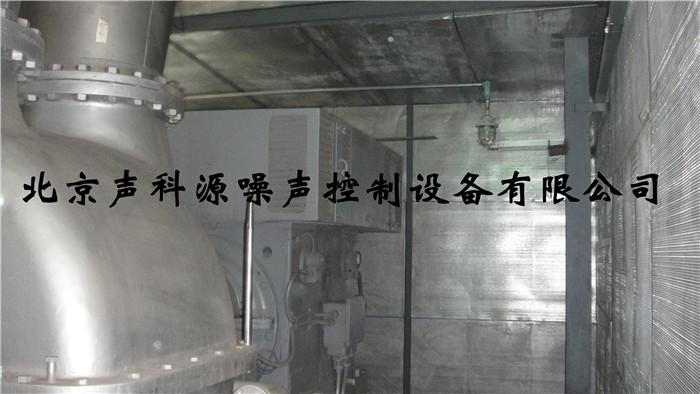 北京声科源噪声控制风机隔声罩厂家 风机隔声罩