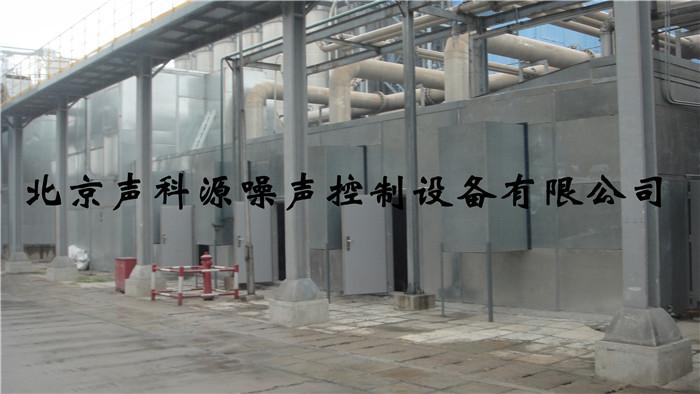 厂家供应风机隔声罩,北京声科源噪声控制——专业的风机隔声罩提供商