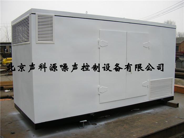 排油烟风机噪声治理|领先的柴油发电机隔声罩厂家在北京市