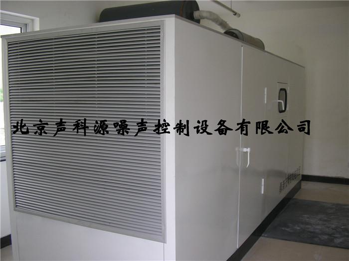 北京市专业柴油发电机隔声罩厂家 天津柴油发电机隔声罩厂家