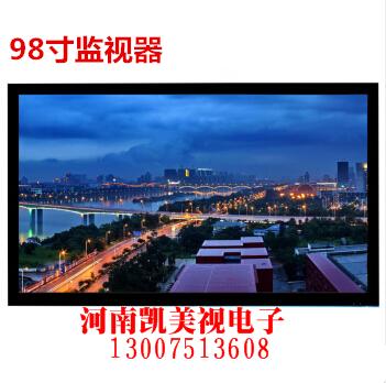 想买质量好的监视器解码一体机就来河南凯美视电子科技,云南监视器解码一体机