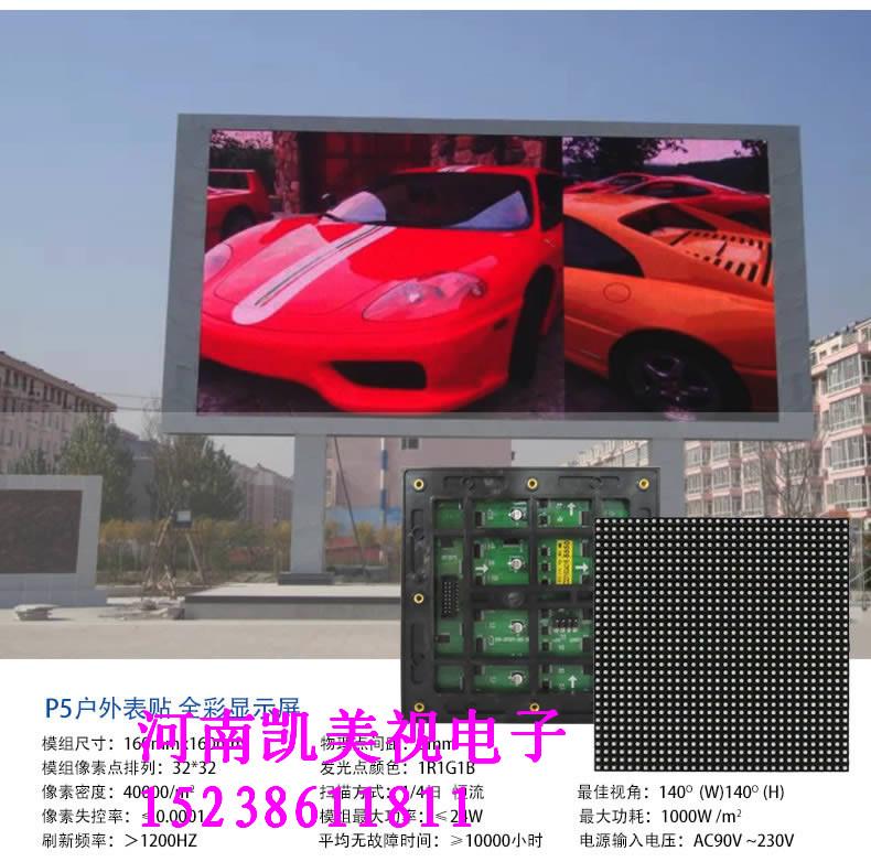 LED全彩屏厂家-您的品质之选|南京LED全彩屏厂家