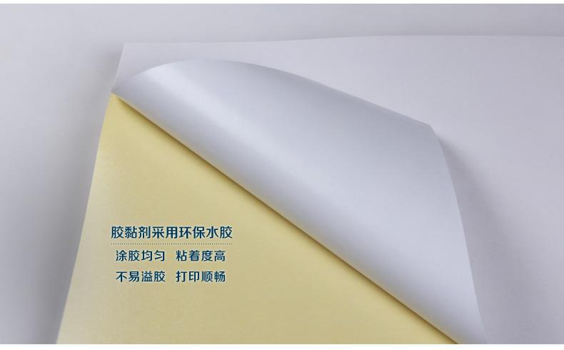 惠州实惠的空白打印标签,牛皮胶价格-惠州市鸿昌达科技有限公司