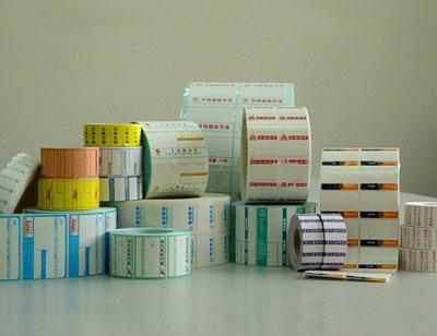 惠州价位合理的条码标签批售 惠州条码标签批发厂