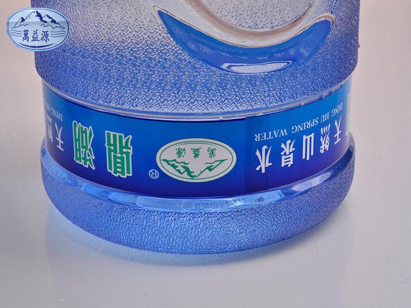 泉水瓶装-销量好的万益源鼎湖泉饮用水报价