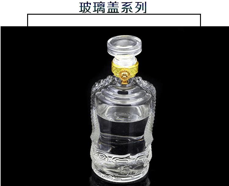 江苏哪里有供应优惠的酒瓶-供销玻璃瓶