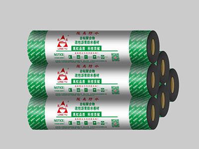 兰州卷材防水厂家|品质好的防水卷材哪里买