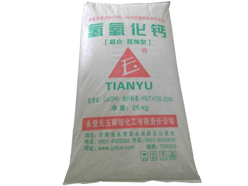 兰州氧化钙厂家-兰州哪里可以买到优惠的碳酸钙