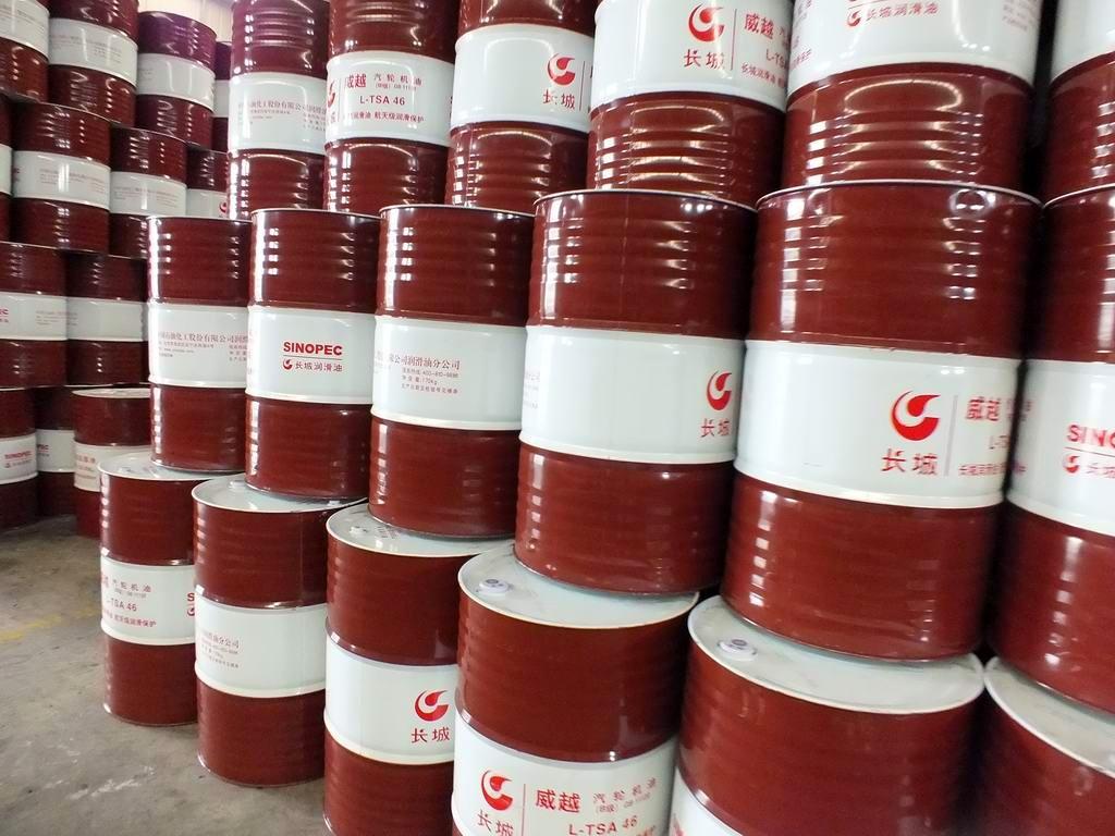 西安壳牌抗磨液压油-陕西抗磨液压油市场价格