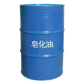 甘肃皂化油厂家-兰州销量好的皂化油生产厂家