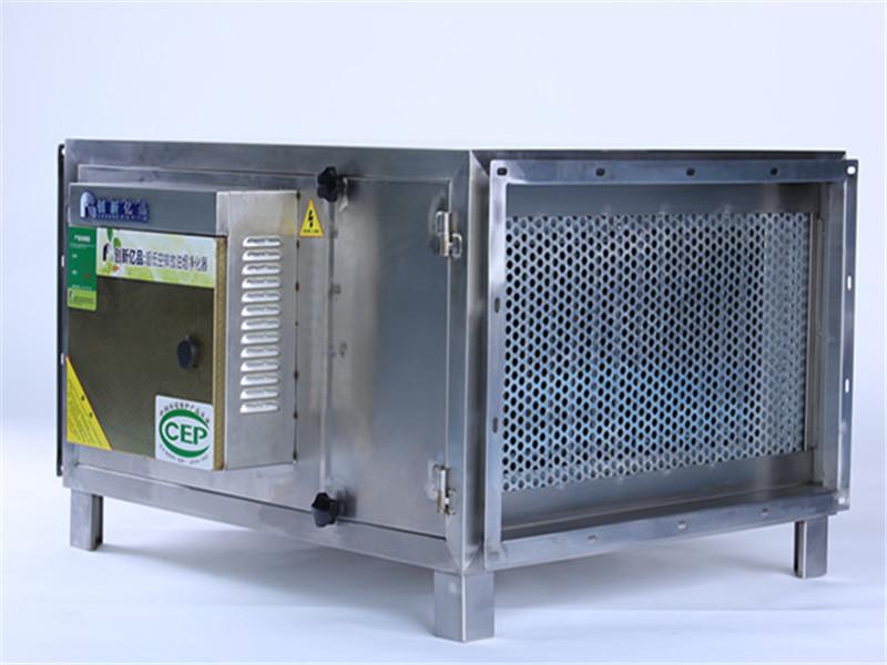 广东低空油烟净化器_报价合理的低空油烟净化器批销