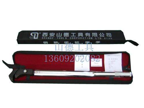 山西钢筋力矩扳手-高性价钢筋力矩扳手供销