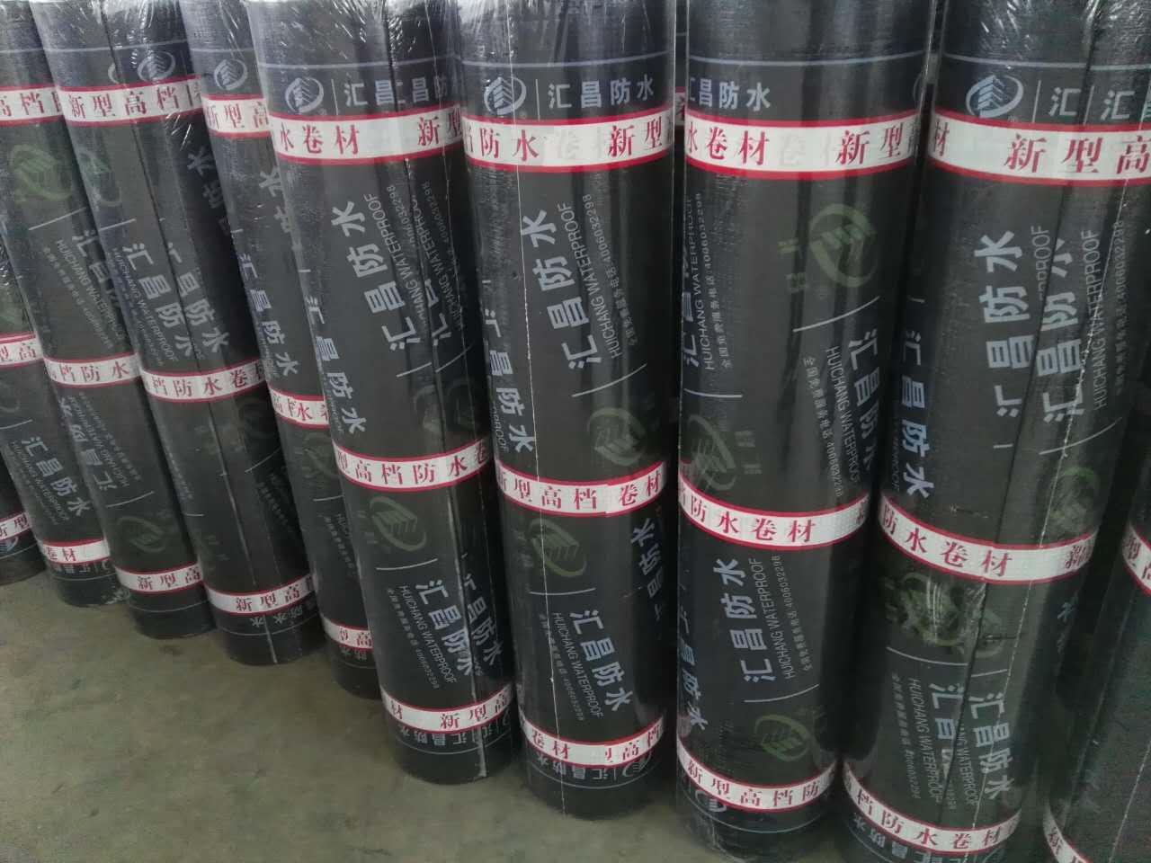 河南SBS防水卷材-知名的SBS改性沥青防水卷材厂商