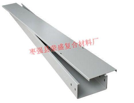 陕西防火电缆桥架-防火电缆桥架现货常年供应