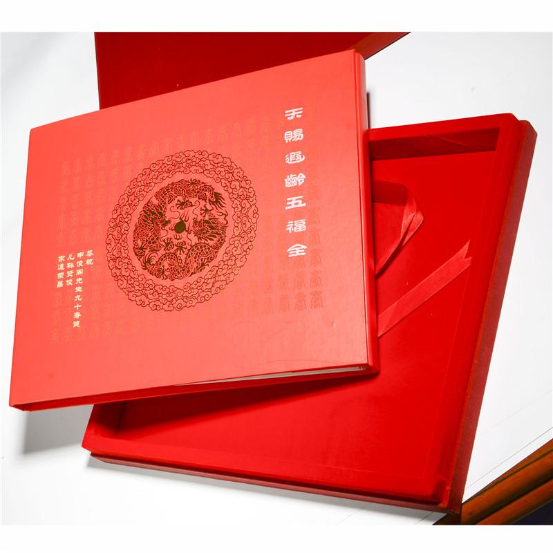 深圳品质优良的铜版纸推荐 出售包装彩盒印刷
