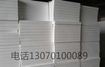 保温聚苯板价位,购置聚苯板优选华信九州建材