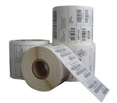 惠州标签_辐射标签价格-惠州市鸿昌达科技有限公司