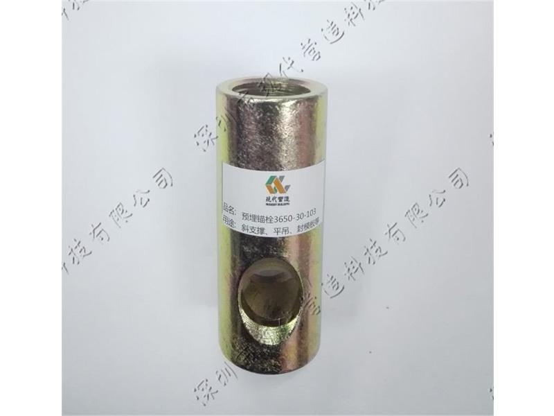 预埋锚栓|现代营造科技新款的出售,预埋锚栓