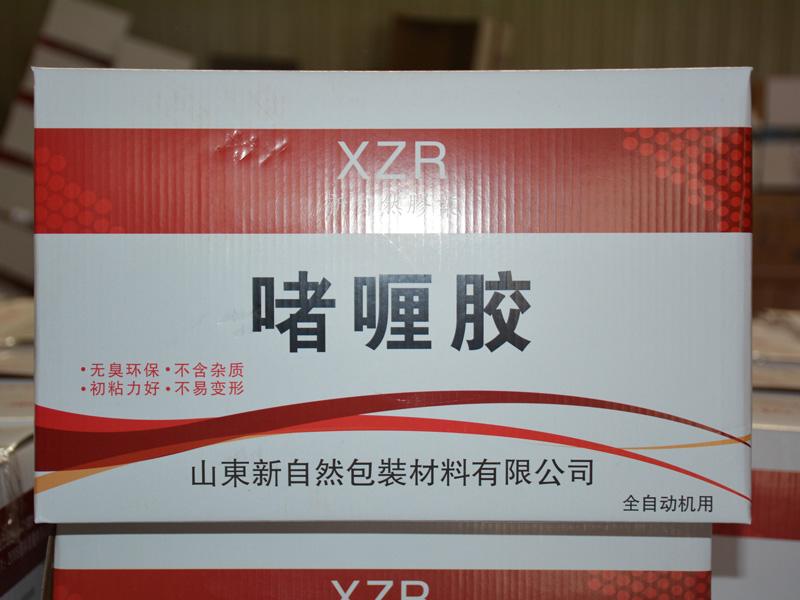 濱州哪里能買到質量優的啫喱膠 環保啫喱膠