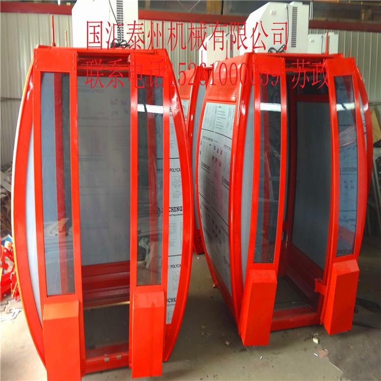 热门摩天轮-新品摩天轮就在国汇机械制造