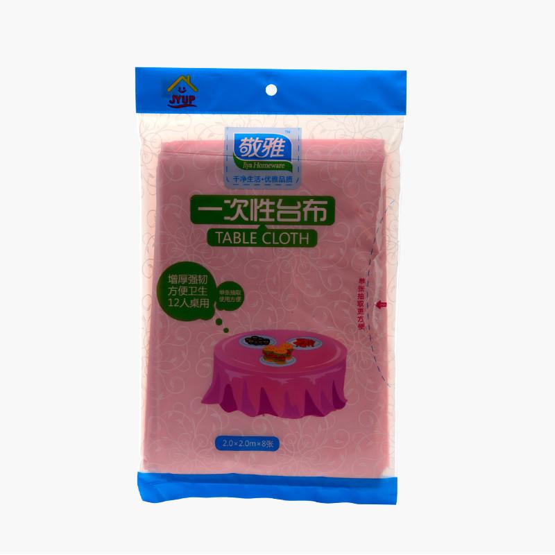 地板清洁巾|江苏靠谱的台布经销商
