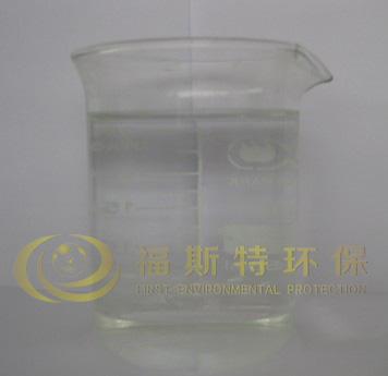供应广西热销液体聚氯化铝 广东高纯度聚氯化铝