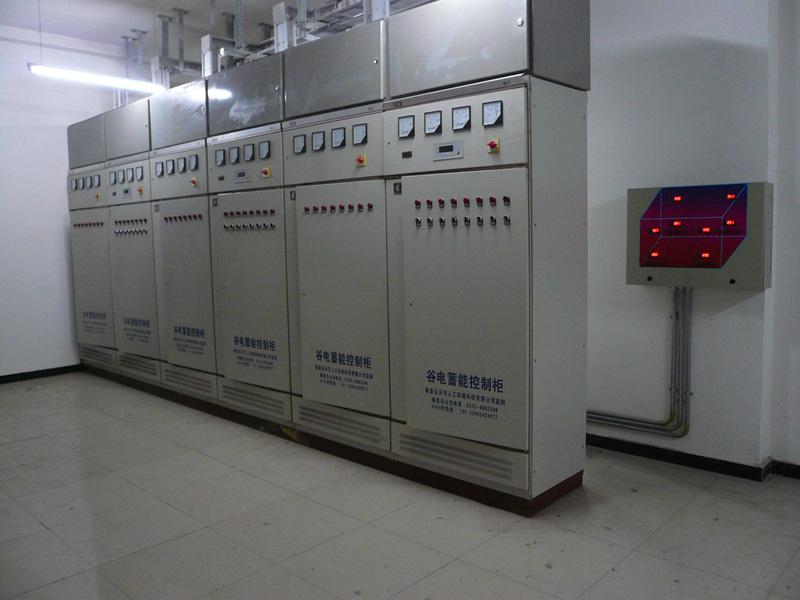 天河人工环境提供质量良好的空调采暖工程-秦皇岛采暖定制