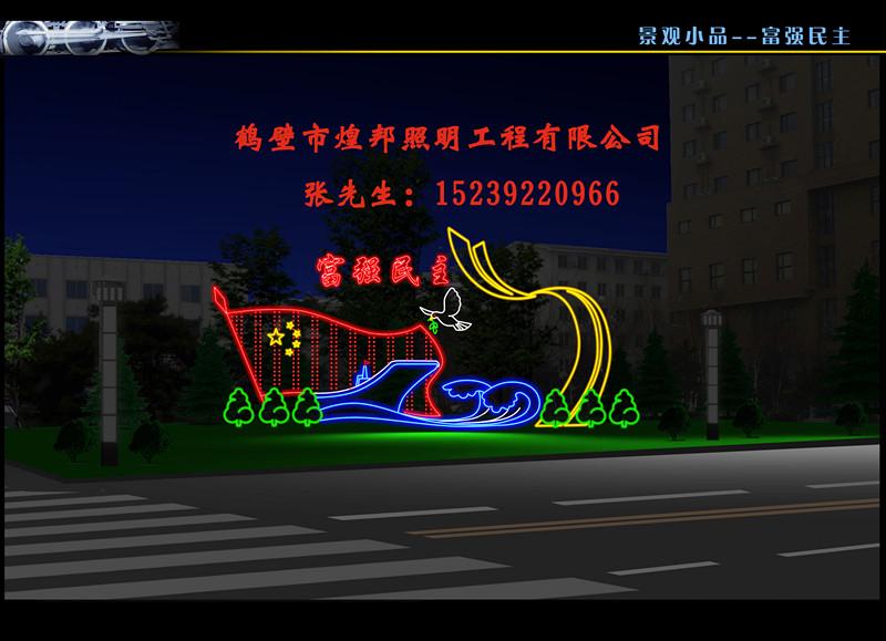 哪里有设计LED景观灯-供应鹤壁LED景观灯