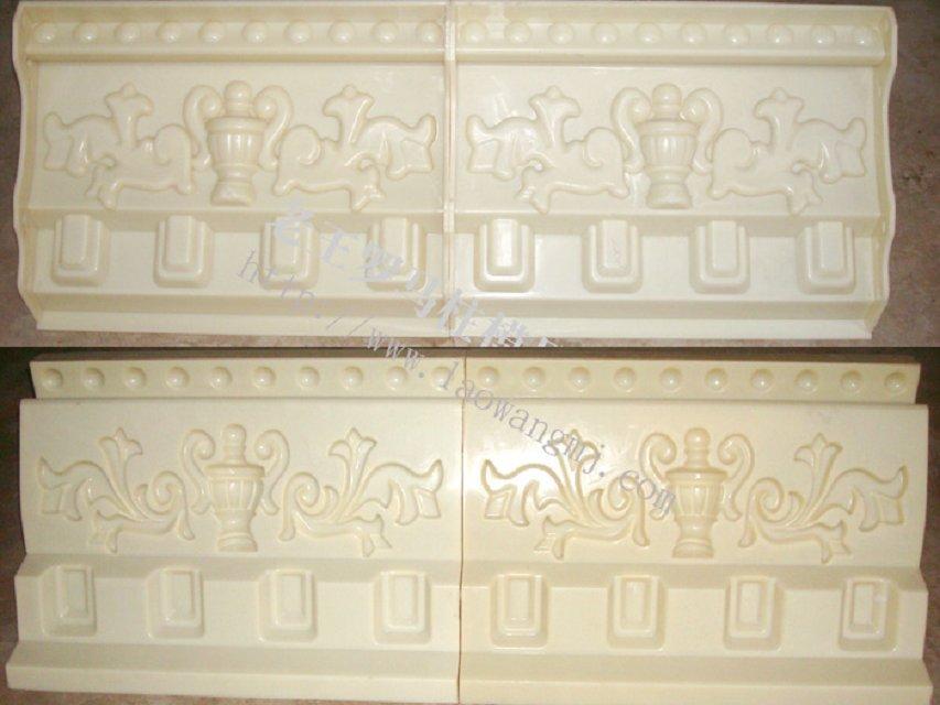 北海腰線裝飾條模具-供應廣西好質量的廣西腰線模具