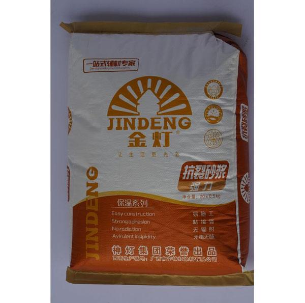 广西抗裂砂浆品牌-专业的抗裂砂浆火热供应中