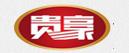 安平县贵豪丝网机械制造ω有限公司