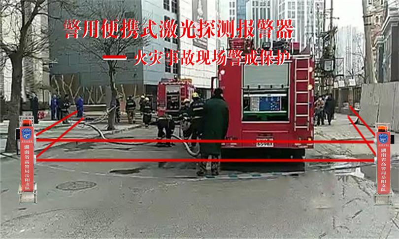 激光對射探測器廠家-廣州專業的便攜式激光對射探測器警用到哪買