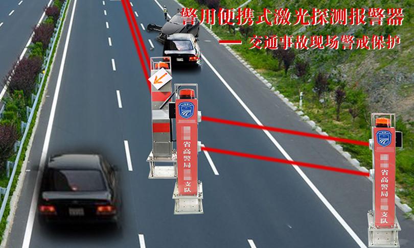 激光对射探测器厂家-广东新式的便携式激光对射探测器警用